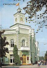 B74550 building of te former city duma Kishinev Chisinau moldova