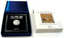 Japan 2008 500¥ Yen Hokkaido Bimetal Proof Japan Mint Limited Issue