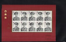 China PRC 2005-20 Scott #3454 The Top Ten Great Army Generals Sheetlet