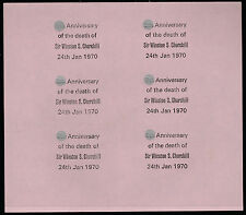 GB Locals - Pabay or Stroma (974) 1970 CHURCHILL overprint PROOF sheet of 6