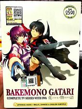 Bakemonogatari (Chapter 1 - 15 End) ~ DVD ~ English Subtitle ~ Japan Anime