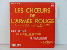 CHOEURS DE L ARMEE ROUGE Plaine ma plaine ALEXANDROV Paris 1938 432498 be