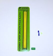 Ashima Pole Elastic Green Size 12-14 With Free Connector, Bush And Bung