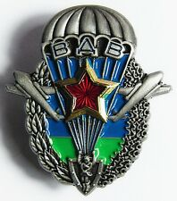 Russian Airborne Forces Metal screw back Badge
