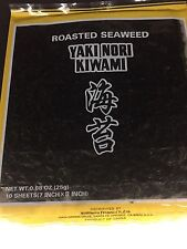 YAKINORI Roasted Seaweed Sushi Wrap (10 Sheets Pack)