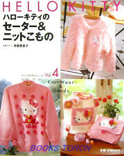 HELLO KITTY Vol.4 Knit Wear & Goods /Japanese Crochet-Knitting Pattern Book