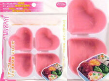 4 pc Silicon Food Sushi Mold Cup for Bento Lunch Box (Hearts)