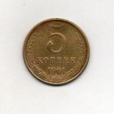 Russia (USSR) 5 Kopeks 1961