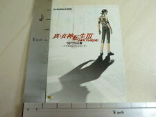 SHIN MEGAMI TENSEI III 3 Nocturne Kotowari no Sho Guide Book PS2 SB48*
