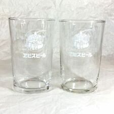 2 Pcs Vintage Yebisu & Sapporo Japanese Beer Glass White Logo Collectible Gift