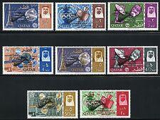 Qatar Katar 1966 Fernmeldeunion Space UIT ITU 94-101a Schwarzer Aufdruck ** MNH