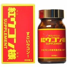 hka0652 Beauty Supplements Beni Ukon Sama Turmeric 1box Diet supplements Japan