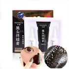 [MY SCHEMING] Blackhead Acne Removal Activated Carbon 3 Steps Mask Set J