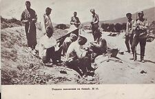 Russia Japan War Soldiers on Shoe Repair 1905 postcard