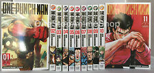 One-Punch one punch Man  (Vol. 1 -11)  English Manga Graphic Novels LOT NEW