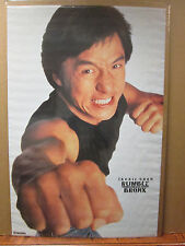 Vintage 1996 Jackie Chan original Rumble in the Bronx movie poster  7435