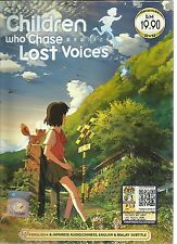 DVD Children Who Chase Lost Voices 星を追う子ども