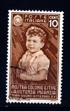 ITALIA - Regno - 1937 - Mostra delle Colonie Estive e assistenza infanzia - 10 c