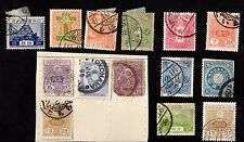 Stamps ~ JAPAN JAPANESE c1800s ~ Assortment Odds Mix POSTMARKS Inc YOKOHAMA
