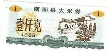 CHINA, 1988: 100 PIECE UNCIRCULATED BUNDLE 1 UNIT RICE COUPONS, TYPE 2
