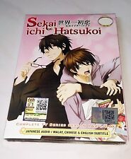 SEKAI-ICHI HATSUKOI WORLD'S GREATEST LOVE Anime Season 1 PLUS 2 DVD Box Set