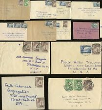 GOLD COAST GHANA KG6 1950s to USA...various frankings...12 COVERS