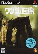 Used PS2 Wanda to Kyozou / Shadow of the Colossus Japan Import