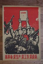 Chinese PRC Poster Red Banner Flag PLA Mao Quotes Communist Propaganda