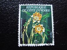 COTE D IVOIRE - timbre yvert/tellier n° 462A obl (A28) stamp (Y)