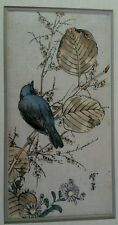 KYOSAI Japanese Woodblock Print Bird And FLower Framed Bluebird Framed