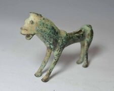 A Central Asian Luristan Ancient Bronze horse