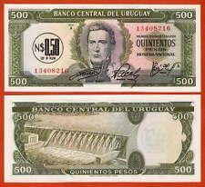 P54    Uruguay  0,5  Peso   1975   UNC