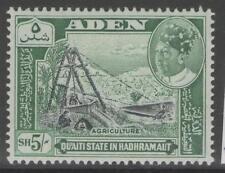 ADEN-HADHRAMAUT SG51 1963 5/= BLACK & BLUISH-GREEN MNH