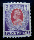 BURMA #31 EX. FINE MINT NH P.O FRESH 1938-40 PEACOCK 2 RUPEE CAT.$36