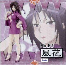 SEKIREI 4in. PVC figure - 2008 Yujin capsule toy SEKIREI Part.2 ~ Fuuka ~