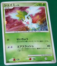 Japanese Holo Foil Shaymin 014/096 1st Ed. Galactic's Conquest Set Pokemon PL