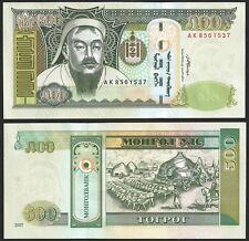 Mongolia 500 TUGRIK 2007 P 66b UNC
