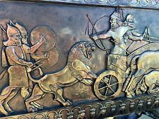roman assyrian Persian Historical Wall Mounted Art Plaque Lion & Chariot Cyrus
