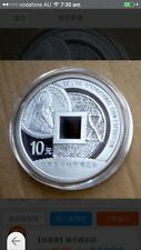 2009 CHINA beijing  EXPOSITION SILVER COIN