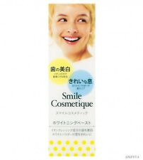 LION Smile Cosmetique Tooth Whitening Paste 85ml From Japan F/S