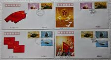 China 1997-12 Liberation Army 70th Anniversary 解放军 Stamps on FDC & B-FDC