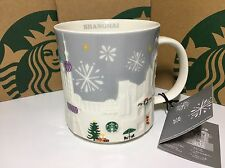China 2016 Starbucks Christmas Holiday Shanghai City relief mug Of 16oz