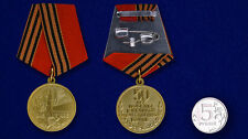 The best Russian Medals for a low price(50 years of Victory in WWII Over Fascism