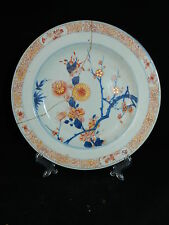Antique 18th century Chinese porcelain plate insects pattern (for restoration)