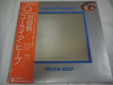 URIAH HEEP-Look At Yourself JAPAN Press w/OBI Black Sabbath Deep Purple Genesis