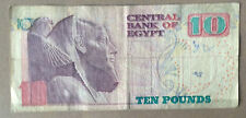 Old Egypt  10 pounds  banknote