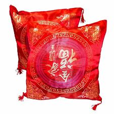 Pair of Oriental Silk Chinese Cushion Pillow Covers 16 x 16 - Red with Tassles