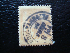 FRANCE - timbre - yvert et tellier n° 92 obl (A12) stamp french