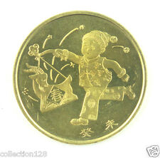 CHINA New Year Commemorative coin for 2003 (SHEEP YEAR) UNC