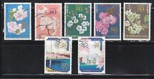 JAPAN 2012 CENTENNIAL CELEBRATION OF GIFT OF CHERRY BLOSSOM TREE TO US 7 STAMPS